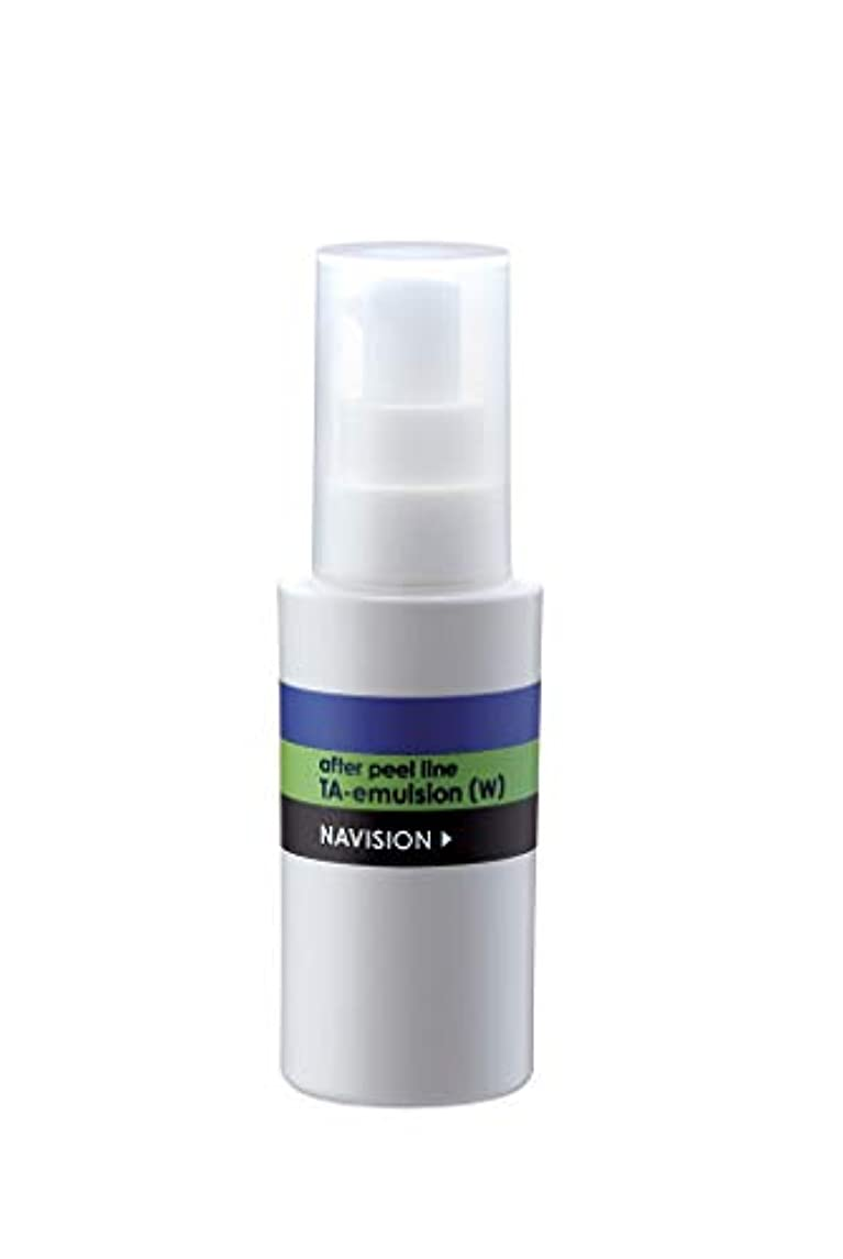 ライオネルグリーンストリート用心する耐えられないナビジョン NAVISION TAエマルジョン(W)(医薬部外品)