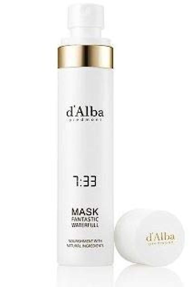 帳面プレゼンター保持[dAlba] Fantastic Waterfull Spray Mask 100ml /[ダルバ] ファンタスティック ウォーターフォール マスク100ml [並行輸入品]