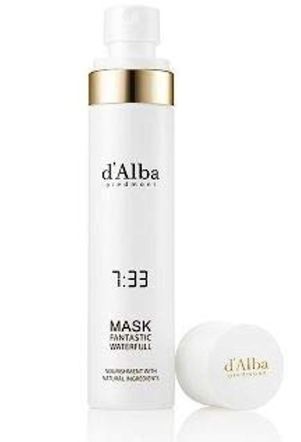 交響曲驚デコードする[dAlba] Fantastic Waterfull Spray Mask 100ml /[ダルバ] ファンタスティック ウォーターフォール マスク100ml [並行輸入品]