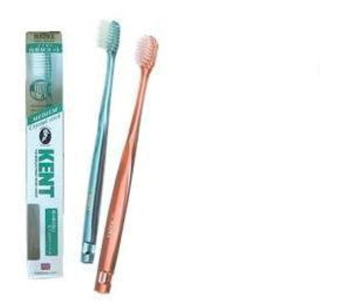 ナイロンセッティング処理するKENT(ケント) クリスタルスティック ナイロン歯ブラシ コンパクトヘッド かため KNT9330