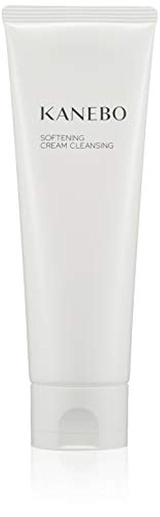 ちょうつがい排気スイKANEBO(カネボウ) カネボウ ソフニング クリーム クレンジング クレンジング
