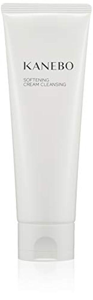 食器棚強打債務KANEBO(カネボウ) カネボウ ソフニング クリーム クレンジング クレンジング