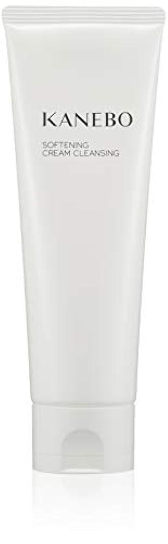 シニスマットレス統計的KANEBO(カネボウ) カネボウ ソフニング クリーム クレンジング クレンジング