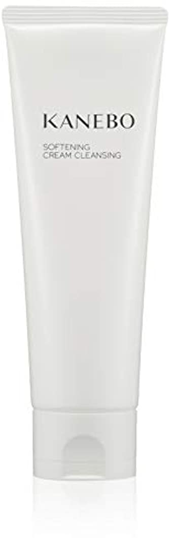 定刻窒素証明するKANEBO(カネボウ) カネボウ ソフニング クリーム クレンジング クレンジング