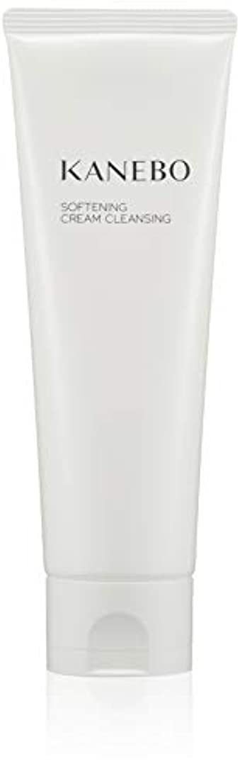 放棄する拮抗するホールドオールKANEBO(カネボウ) カネボウ ソフニング クリーム クレンジング クレンジング