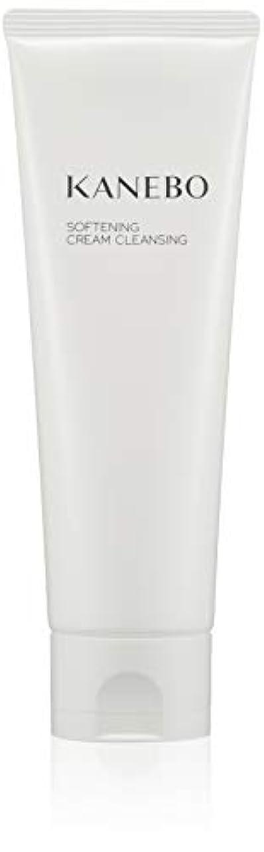 ビートポップ比類なきKANEBO(カネボウ) カネボウ ソフニング クリーム クレンジング クレンジング