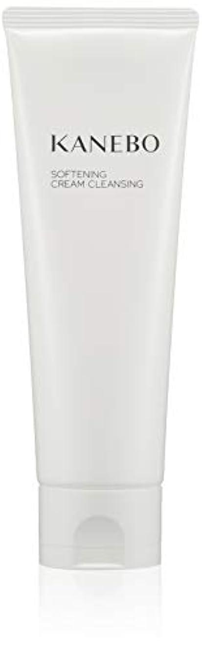 遺産聡明ブローホールKANEBO(カネボウ) カネボウ ソフニング クリーム クレンジング クレンジング