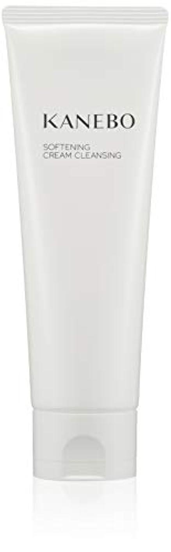 薄い弱めるバイパスKANEBO(カネボウ) カネボウ ソフニング クリーム クレンジング クレンジング