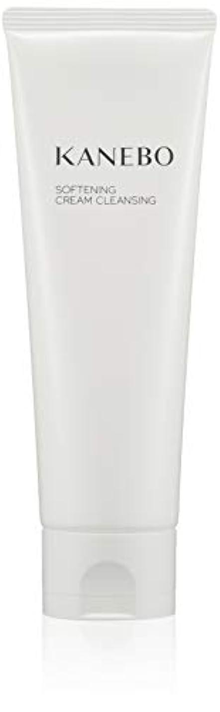 モロニック酸化物切り刻むKANEBO(カネボウ) カネボウ ソフニング クリーム クレンジング クレンジング
