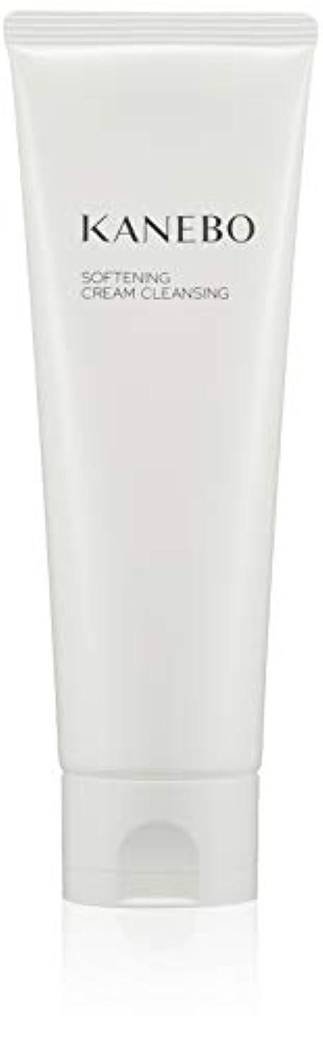 平衡胸数字KANEBO(カネボウ) カネボウ ソフニング クリーム クレンジング クレンジング