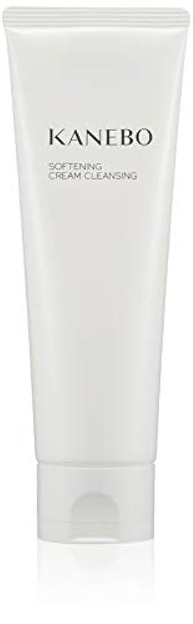 ボトルネック対応するビーチKANEBO(カネボウ) カネボウ ソフニング クリーム クレンジング クレンジング