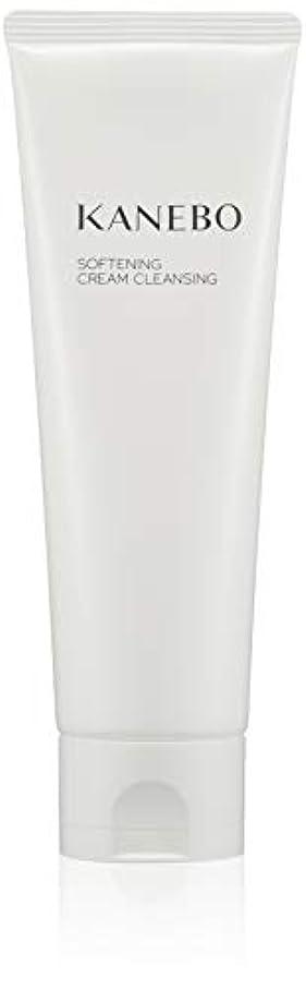 形成評価ゴミ箱を空にするKANEBO(カネボウ) カネボウ ソフニング クリーム クレンジング クレンジング