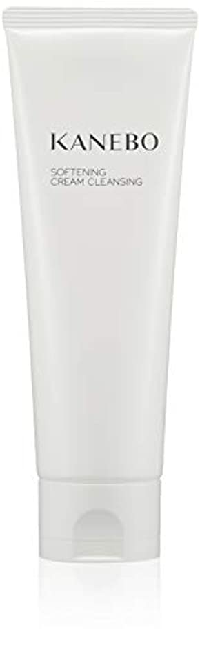 安心ポータブル定期的KANEBO(カネボウ) カネボウ ソフニング クリーム クレンジング クレンジング