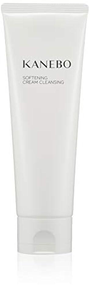 治療ワイドオープニングKANEBO(カネボウ) カネボウ ソフニング クリーム クレンジング クレンジング