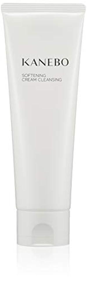 速度マッサージ刺激するKANEBO(カネボウ) カネボウ ソフニング クリーム クレンジング クレンジング