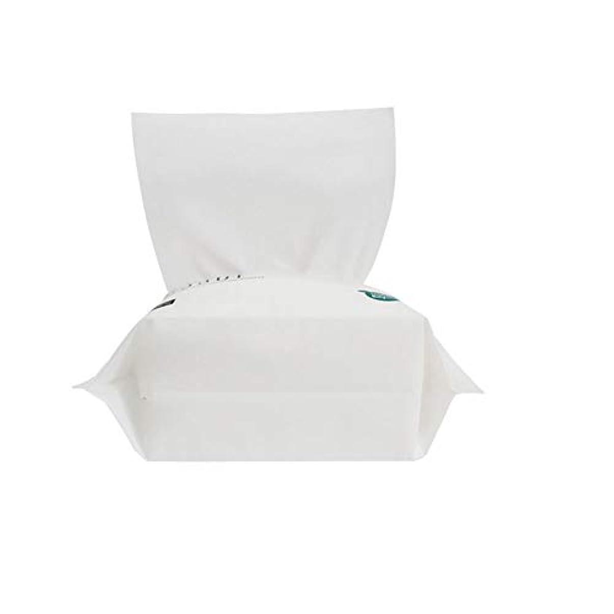 ようこそサイレン悩むティッシュ120綿天然コットンタオル綿の目的クリーナー敏感肌