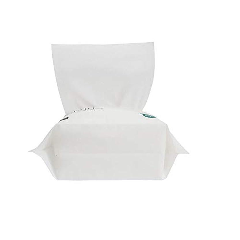 目を覚ます天皇ラバティッシュ120綿天然コットンタオル綿の目的クリーナー敏感肌