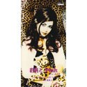 豹柄とPINK (MEG-CD)