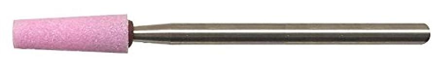 電圧免除ディスクURAWA マシンビット URAWA マシンビット ピンクポイント P1003