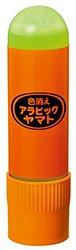ヤマト アラビックヤマト色消えタイプ 40ml E-CNA-40