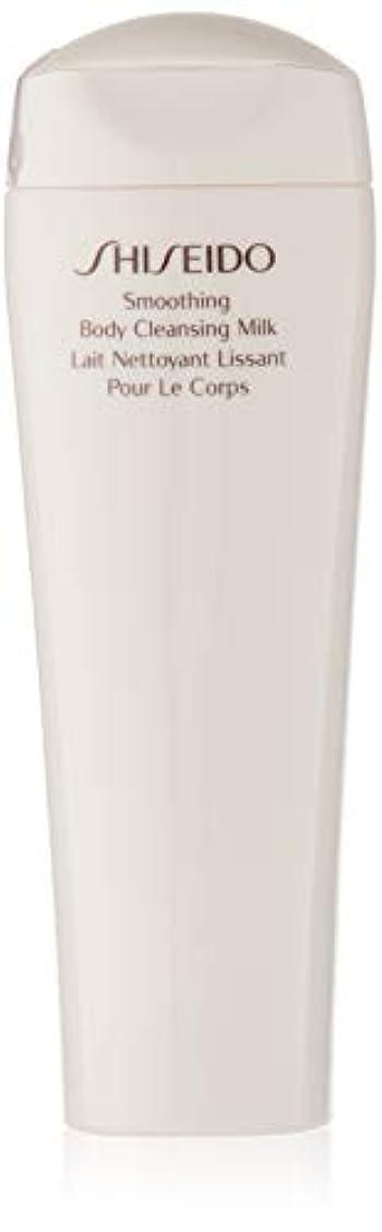 けん引受け取る安らぎ資生堂 スムージングボディクレンジングミルク 200ml 200ml/6.7oz