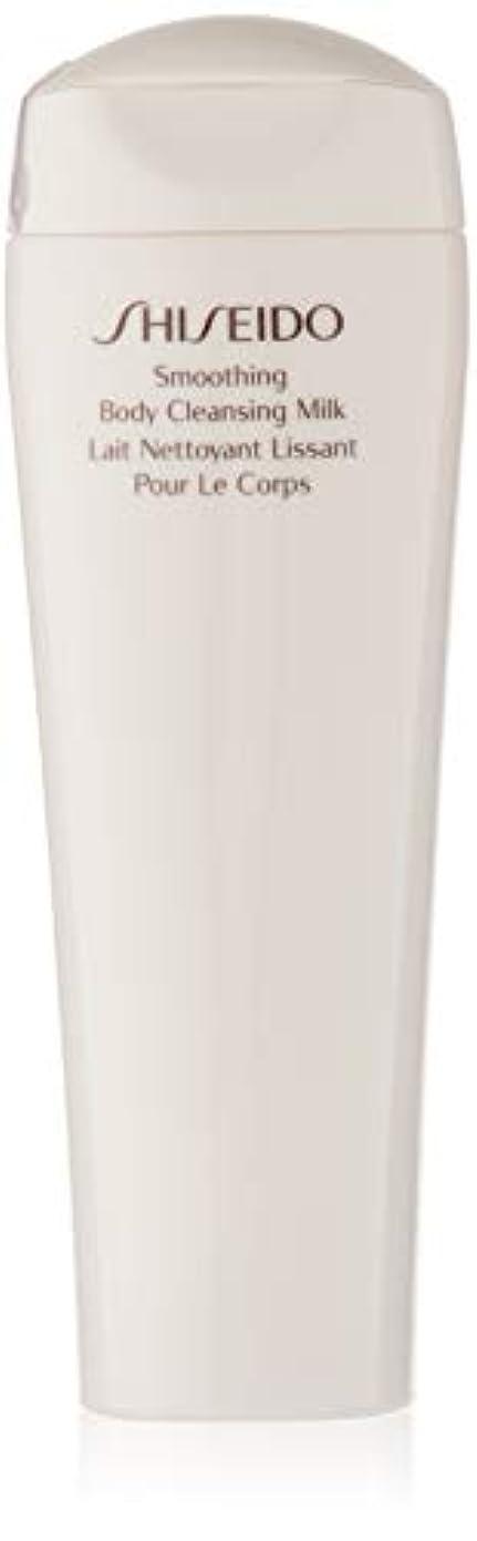 とまり木ポーズアノイ資生堂 スムージングボディクレンジングミルク 200ml 200ml/6.7oz