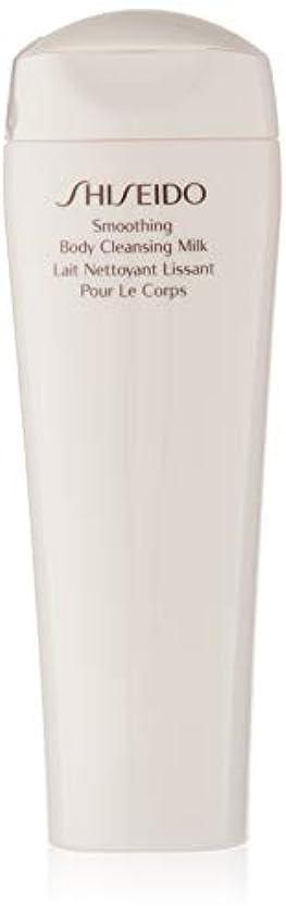 返還地中海宙返り資生堂 スムージングボディクレンジングミルク 200ml 200ml/6.7oz