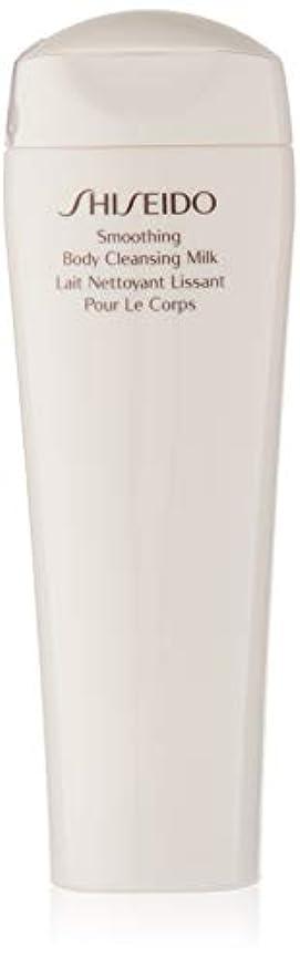 フィドル宝靴下資生堂 スムージングボディクレンジングミルク 200ml 200ml/6.7oz