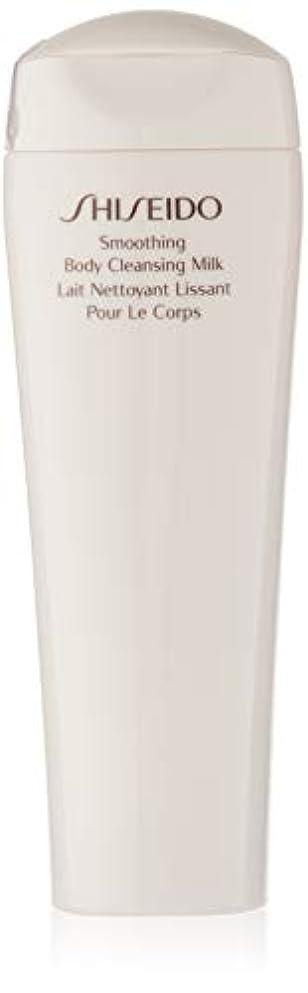 格差地震マウスピース資生堂 スムージングボディクレンジングミルク 200ml 200ml/6.7oz