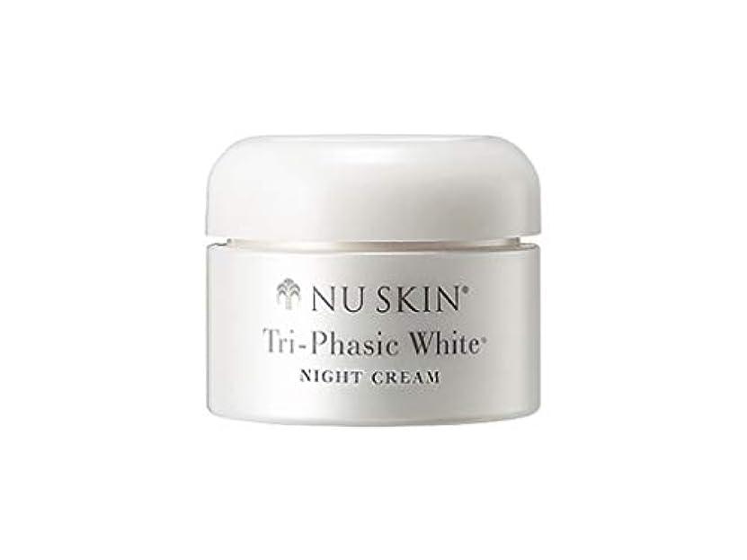 素子延期するルーニュースキン NU SKIN ホワイト クリーム 03102732