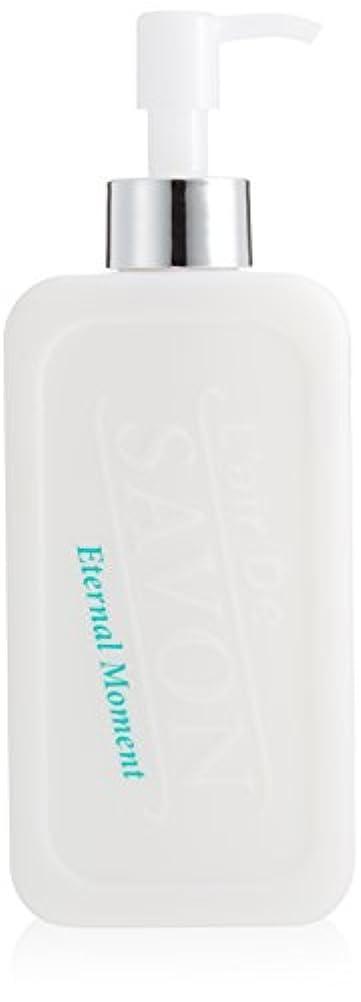 怠な冷える炭水化物レールデュサボン(L'air De SAVON) アイスボディミルク(エターナルモーメント) 200ml