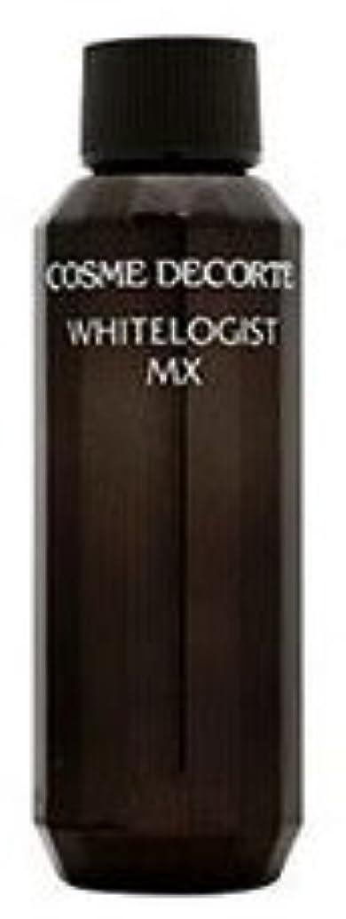 適度に世論調査バンカーコスメデコルテ ホワイトロジスト MX (付け替え用)[医薬部外品]《40ml》