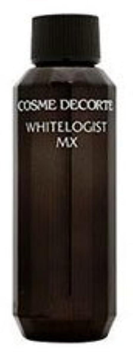 折り目ブレスブラウズコスメデコルテ ホワイトロジスト MX (付け替え用)[医薬部外品]《40ml》