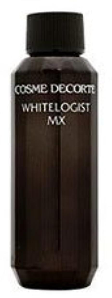 ローマ人辞書排除するコスメデコルテ ホワイトロジスト MX (付け替え用)[医薬部外品]《40ml》