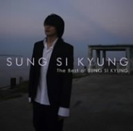 Kisetsugamodotte Kuruyouni-Best of by Si Kyung Sung (2006-11-22)