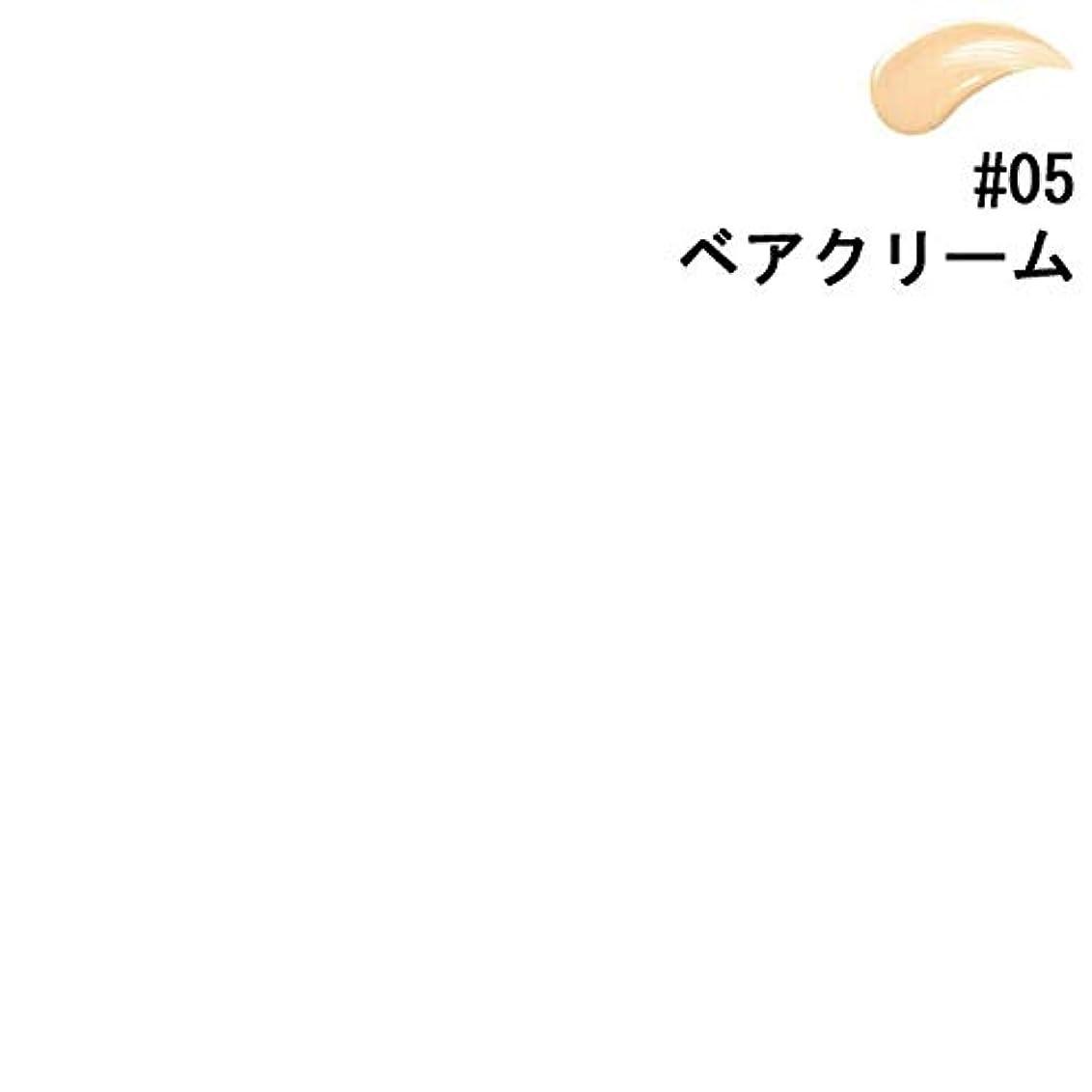 常習者水族館宇宙船【ベアミネラル】ベアミネラル ベア ファンデーション #05 ベアクリーム 30ml [並行輸入品]