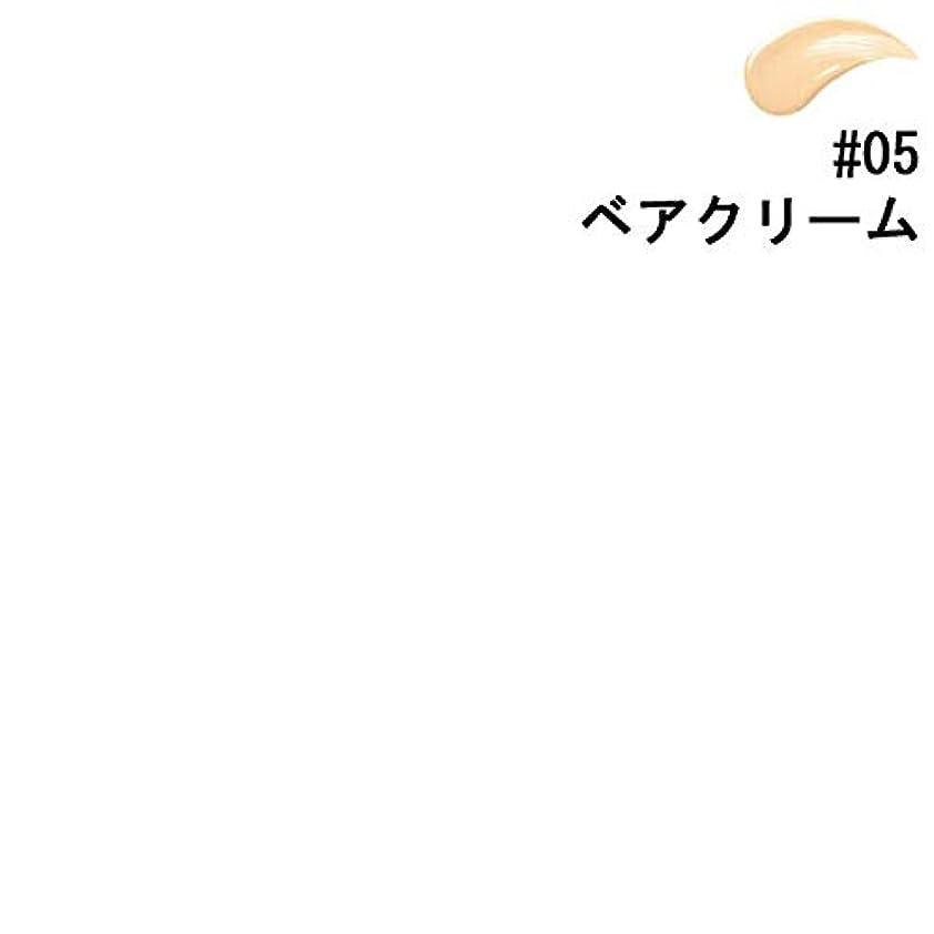 資格情報ジャンク味方【ベアミネラル】ベアミネラル ベア ファンデーション #05 ベアクリーム 30ml [並行輸入品]