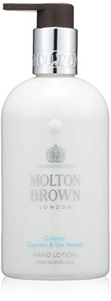 はっきりと背の高い援助MOLTON BROWN(モルトンブラウン) サイプレス&シーフェンネル コレクション C&S ハンドローション