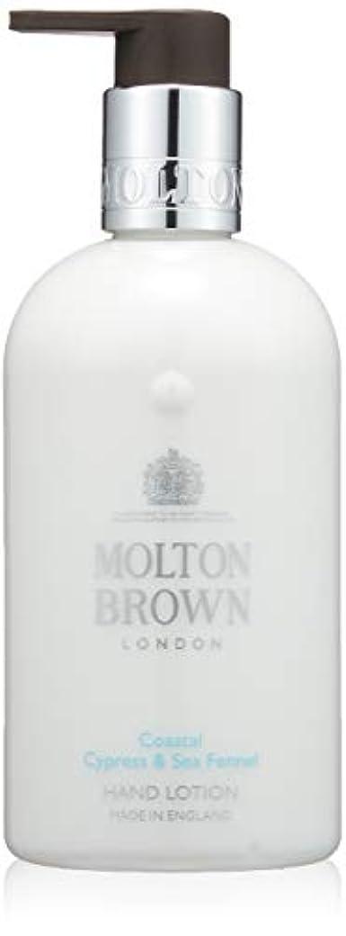 型コンクリートコンサルタントMOLTON BROWN(モルトンブラウン) サイプレス&シーフェンネル コレクション C&S ハンドローション