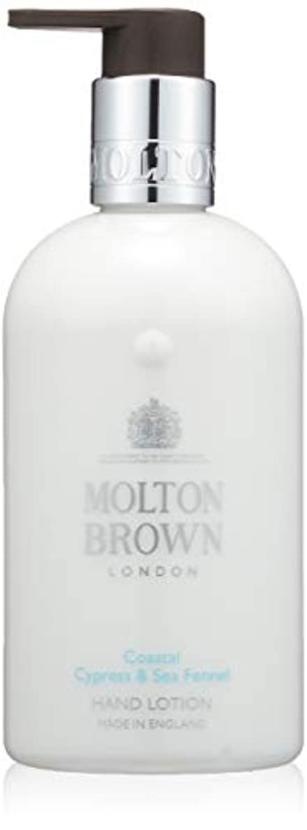 恐怖ノベルティ気になるMOLTON BROWN(モルトンブラウン) サイプレス&シーフェンネル コレクション C&S ハンドローション