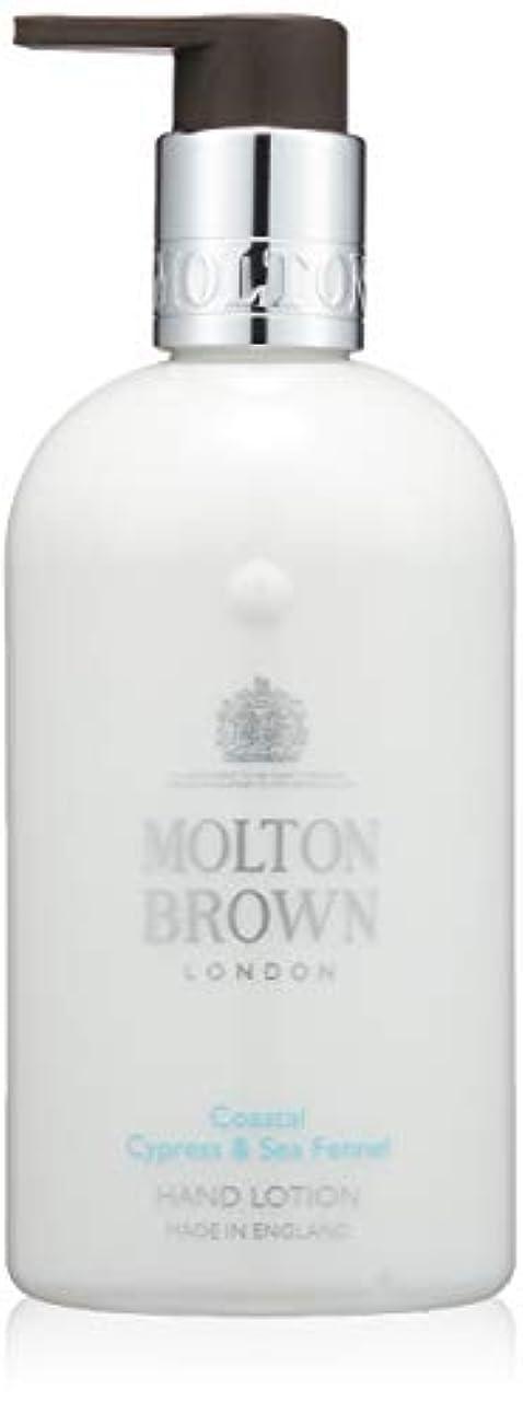 参加するニンニク食料品店MOLTON BROWN(モルトンブラウン) サイプレス&シーフェンネル コレクション C&S ハンドローション