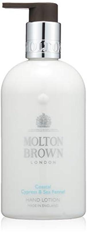 静脈アナニバーみがきますMOLTON BROWN(モルトンブラウン) サイプレス&シーフェンネル コレクション C&S ハンドローション