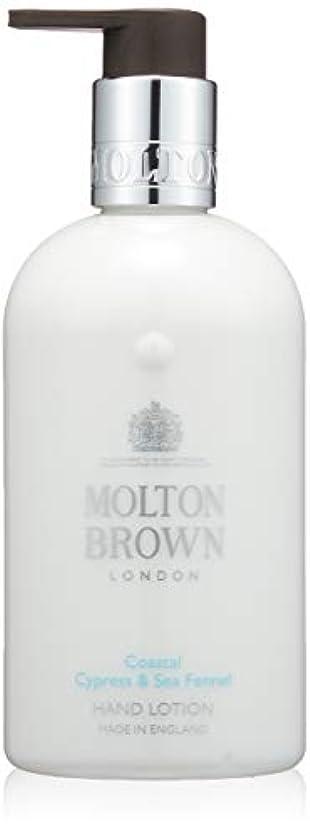 偉業ターミナルスティーブンソンMOLTON BROWN(モルトンブラウン) サイプレス&シーフェンネル コレクション C&S ハンドローション