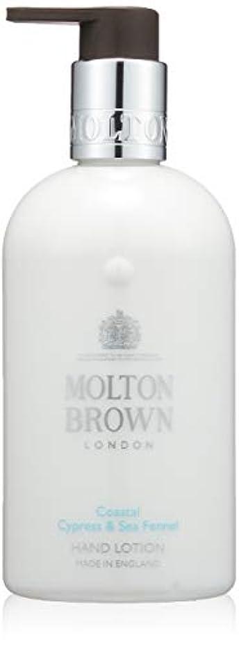MOLTON BROWN(モルトンブラウン) サイプレス&シーフェンネル コレクション C&S ハンドローション