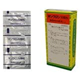 【第2類医薬品】麻黄附子細辛湯サンワロンM顆粒30包 ×2