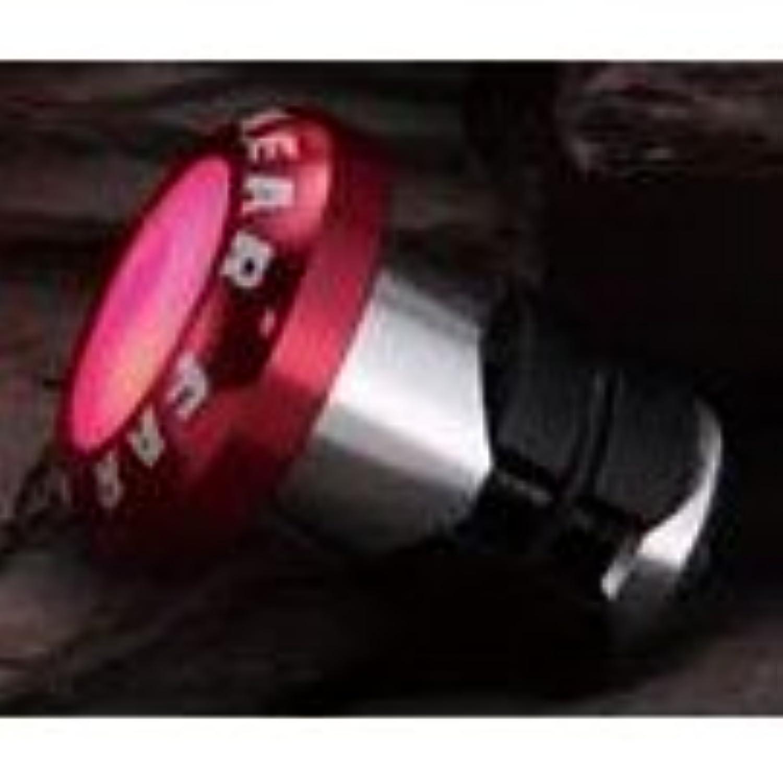 ファーアンドニア LED Plug レッド 2個入り