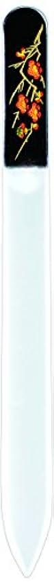 エイズ著作権精神橋本漆芸 ブラジェク製高級爪ヤスリ 二月 梅 紙箱