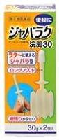 【第2類医薬品】ジャバラク浣腸30 30g×2 ×4