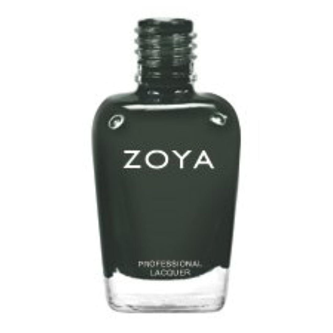 [Zoya] ZP631 ヌート [Designer, Diva & Gloss Collection][並行輸入品][海外直送品]