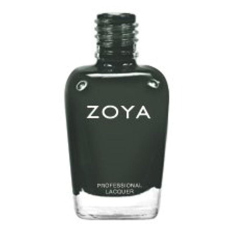他のバンドでウォーターフロント体細胞[Zoya] ZP631 ヌート [Designer, Diva & Gloss Collection][並行輸入品][海外直送品]
